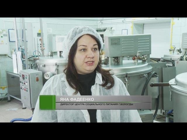 В Вологде готовят к открытию новые пункты выдачи продукции молочной кухни