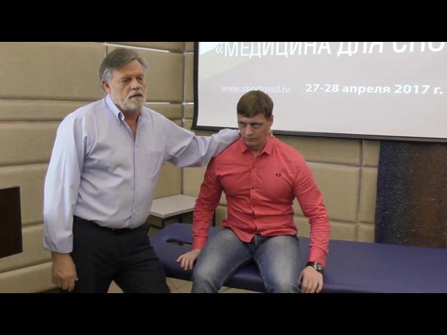 Дэвид Лиф. Конференция в мин. спорта 28. 04. 2017 г.