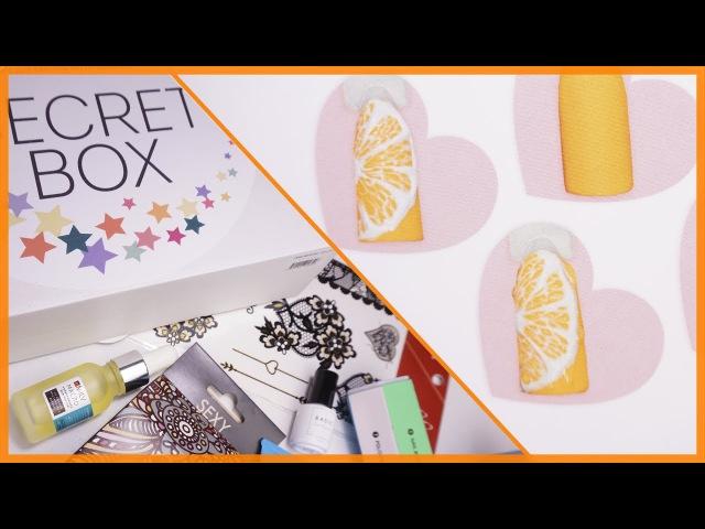 Что внутри коробки Secret Box 🌸за ИЮЛЬ🌸 от KrasotkaPro.ru