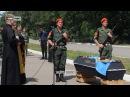 В Луганске с почестями похоронили защитника Донбасса, погибшего под Дебальцево