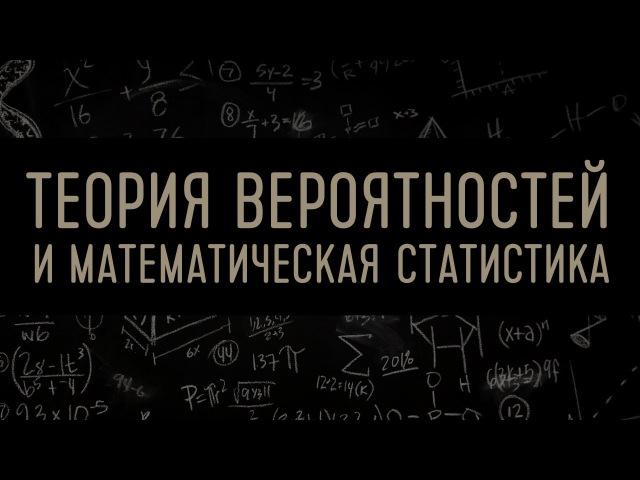 Теория вероятности Математическая статистика Лекция 7 Прогнозирование случайных процессов