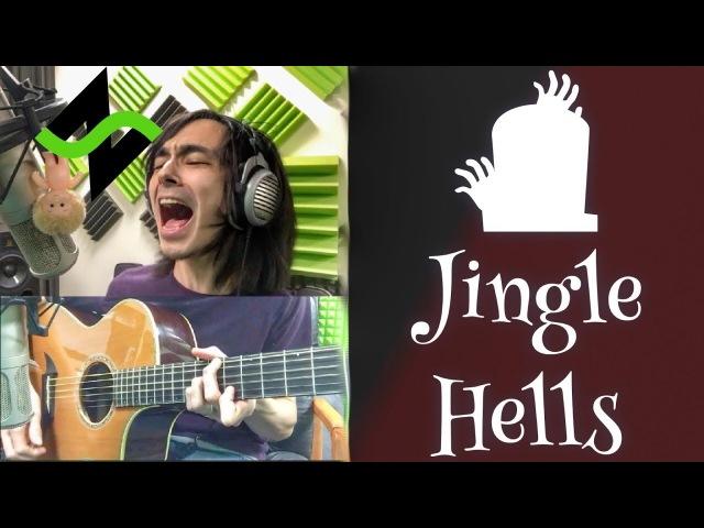Бубенцы Anti New Year Cover Jingle Bells Minor Guitar version by Zilkov ae