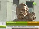 Первопроходцы. В Петербурге открыли памятник исследователям Арктики