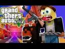КВАДРАТНЫЙ ГТА 5 видео для детей про машинки gta 5 как майнкрафт игра Block Warriors