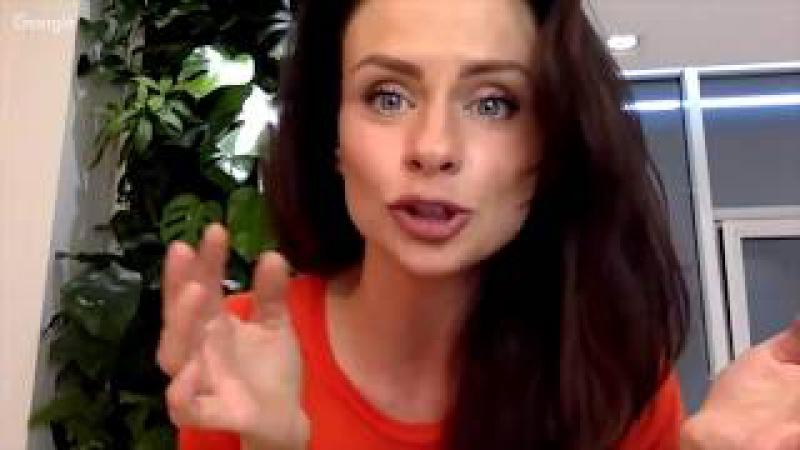 Как зажечь искру в отношениях! Светлана Керимова