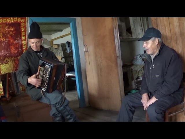 Гармонь село Грязное. Отец и сын Мелиховы.Пляшет Л. Лобеева!!