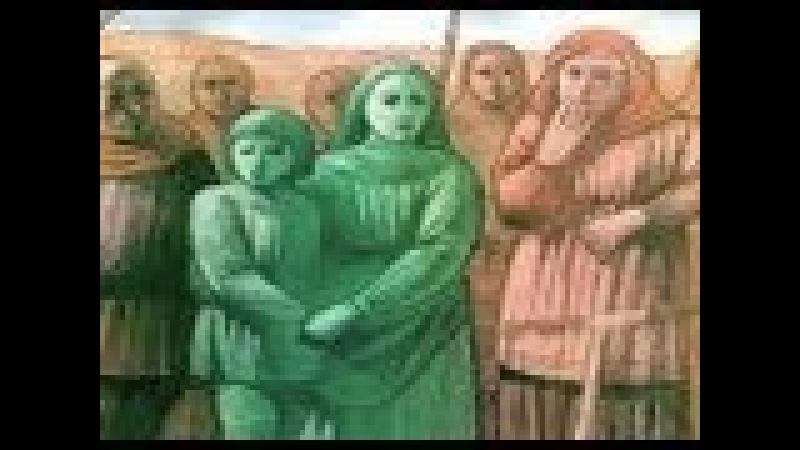 В 1173 году люди стали свидетелями телепортации человека.Пришельцы с планеты Земля Святого Мартина