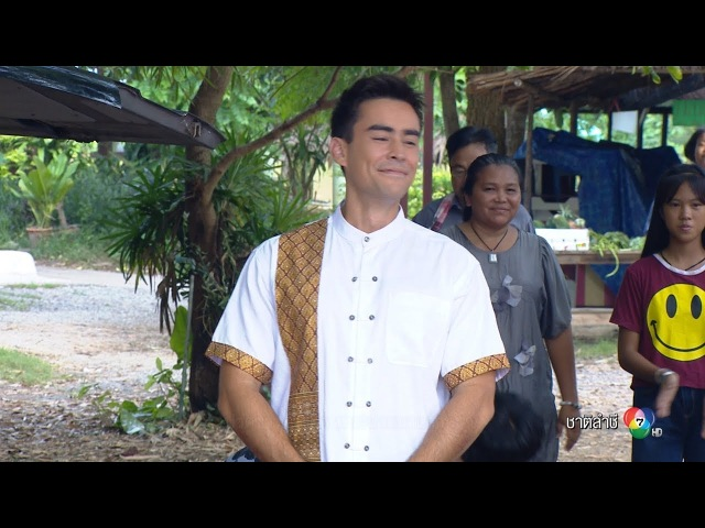ОСТ2 Земля предков / Chart Lam Chee (Таиланд, 2018 год)