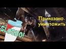 ТРЕШ ОБЗОР фильма Монстро Вселенная Кловерфилд