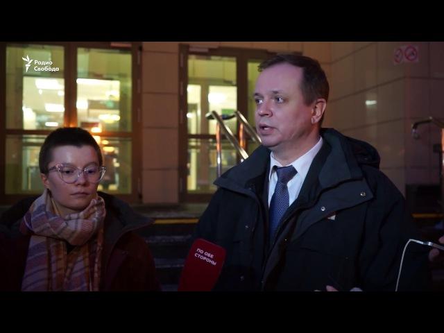 Мосгорсуд отклонил жалобу племянницы Рауля Валленберга
