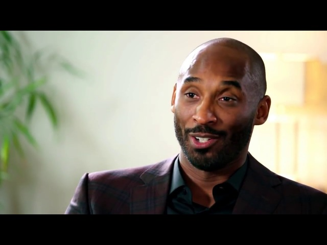 Kobe Bryant Almost Went To The Bulls!