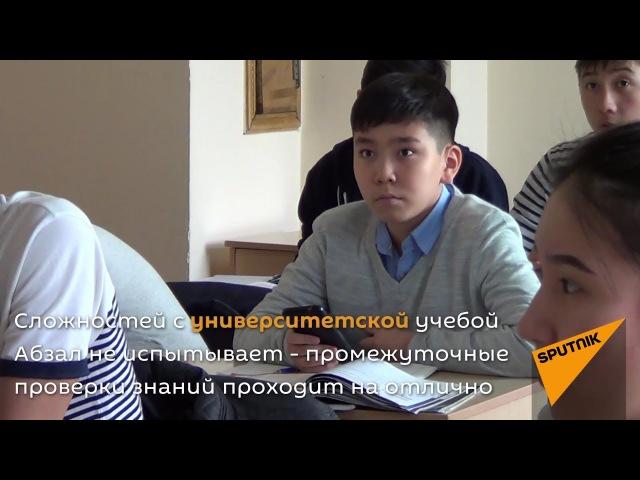 Мальчик из Алматы стал студентом в 12 лет