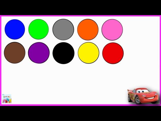 Машинка. Учим цвета. Развивающий мультик.