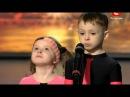 Малые чудят Украина имеет талант