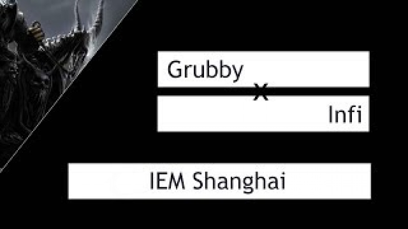WC3: Grubby (Orc) vs. Infi (Human) [IEM Shanghai G3] | Warcraft 3