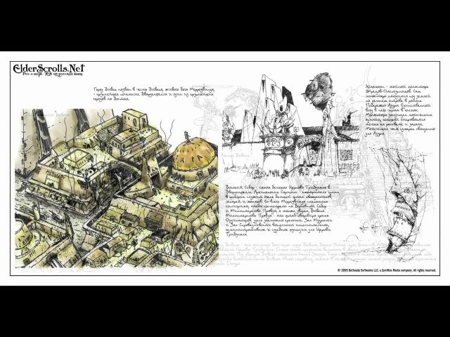 The Elder Scrolls III Morrowind theme extended | Call of magic [HQ]