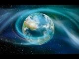 Структура тел Земли. Часть 2. Александра Лирина