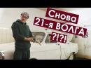 Газ 21 Волга - КАСТОМ? ТЮНИНГ ПРОЕКТ? РЕСТАВРАЦИЯ? - посоветуйте!