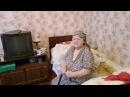 Приставы украли холодильник у 88 летней ветерана войны! 24.01.2018