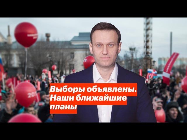почему Навальный ИМЕЕТ ЗАКОННОЕ ПРАВО баллотироваться