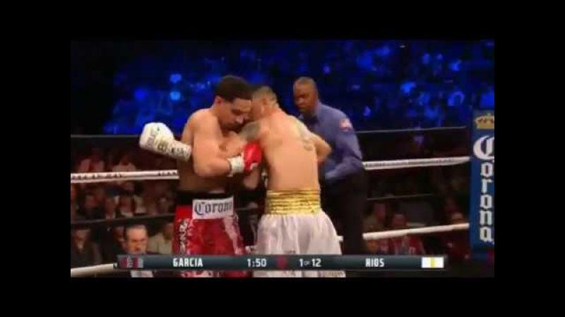 Дэнни Гарсия vs Брэндон Риос полный бой