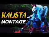 Kalista Montage - Best Pro Outplays Compilation League of Legends