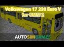 Volkswagen 17 230 Euro V для Omsi 2