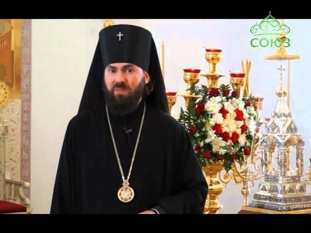 Наставление архиепископа Пятигорского и Черкесского Феофилакта на Успенский пост