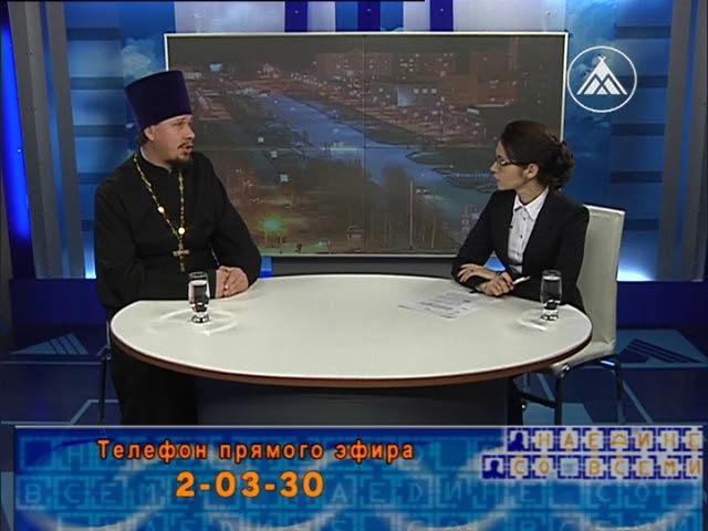 Лангепас - Наедине со всеми - 2017.11.08
