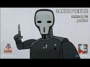Заключение Эпизод 3 робот Confinement Ep3 The Robot