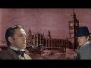 Конан Дойл Приключения Шерлока Холмса