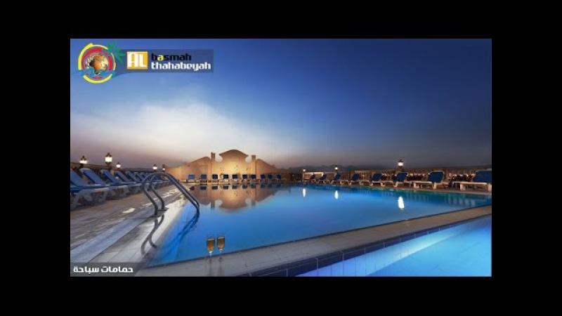 فندق ابروتيل الميركاتو شرم الشيخ Iberotel IL Mercato Hotel Sharm El Sheikh