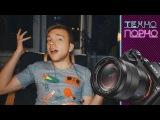 ТОП-10 камер для видеосъемки от 10 до 100 тысяч рублей // ТЕХНОПОРНО