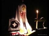 Покаянный канон Андрея Критского вторник Совершает Патриарх Алексий II