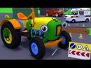 Развивающие мультфильмы. Про трактор. Трактор Макс и скорая помощь. Мультики для