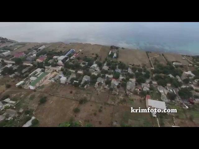 Село Окуневка Черноморский район Крым 2015 с высоты птичьего полета
