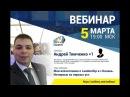 ЧТО ПРЕЗЕНТОВАЛ КЭШБЕРИ НА ЛИДЕРШИПЕ В КАЗАНИ