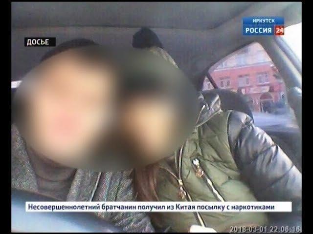 Пять лет лишения свободы грозит жителю Иркутска за заражение ВИЧ- инфекцией