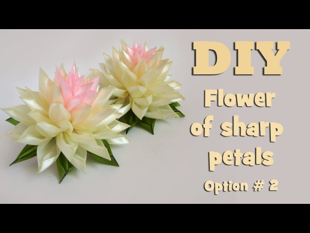 DIY kanzashi flower of sharp petals. Option 2/ Kanzashi tutorial