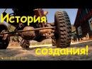 Самодельный трактор 4Х4 Обзор