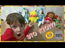 КТО ЭТО Китайская чудо игрушка! Утка или заяц Любимая игрушка Лялечки Юли!
