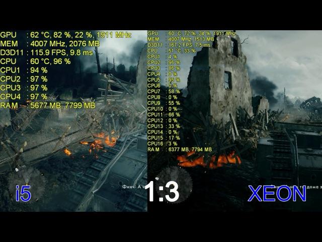Xeon e5 2670 самый правильный тест (сравнение с i5 3550)