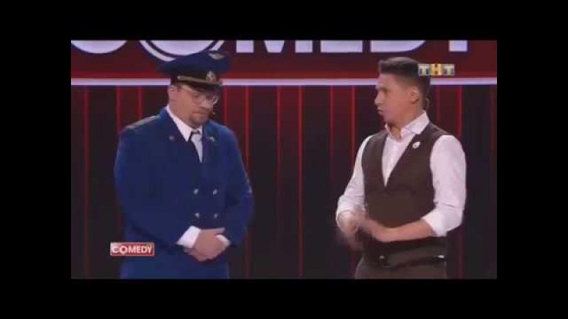 Честный Мент и Взятка Камеди Клаб 2017 Новый Comedy Club 2017 Гарик Харламов Порвал Зал
