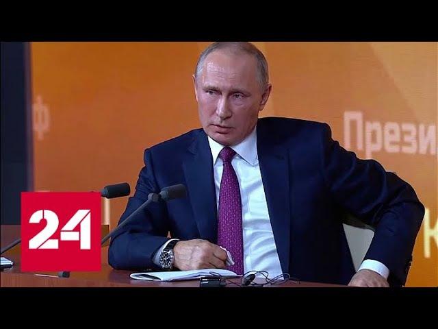 Путин: мы поможем Кадырову в вывозе детей из горячих точек