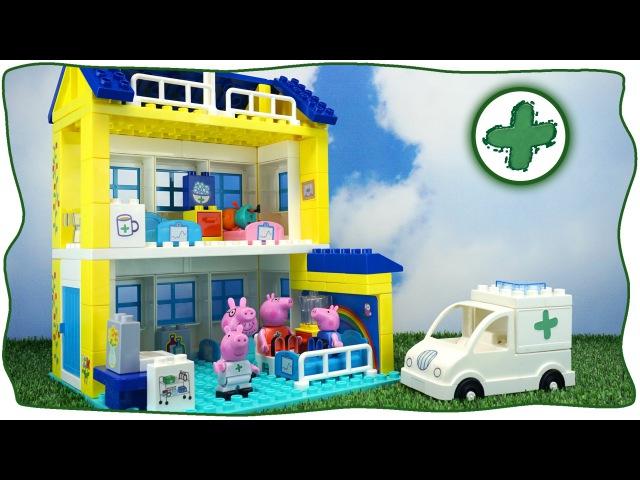 Свинка Пеппа. Строительство больницы и История с героями мультика. Конструктор BIG как Lego.