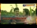 Rock song news anchors- Channel Bangla News 24 TV - on you tube