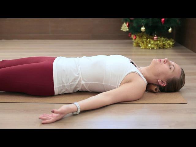 Релаксотерапия в в рамках ланч-йоги на Достоевской. Corden Yoga.