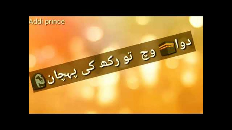 Alif Allah aur insaan drama song ll whatsapp status video 33 Seconds