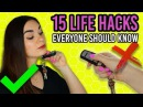 15 GENIUS LIFE HACKS WITH AVALIABLE objects by rising optimizer life hacks with paper clips