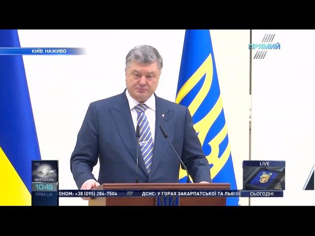 Петро Порошенко про скасування мовного закону і українізацію телерадіомовлення